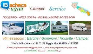 Immagine 3 - Noleggio